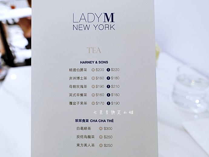 21 Lady M 台灣旗艦店-果然一開店就排到天荒地老!(含完整菜單及排隊方式分享)