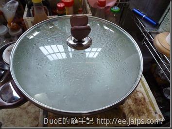 丹露陶瓷鍋-煮鍋1