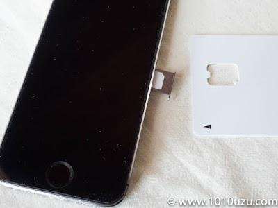 iPhoneにSIMを差す