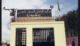 Centre de registre de commerce d'Ain Temouchent : 2 419 demandes d'inscription en 6 mois