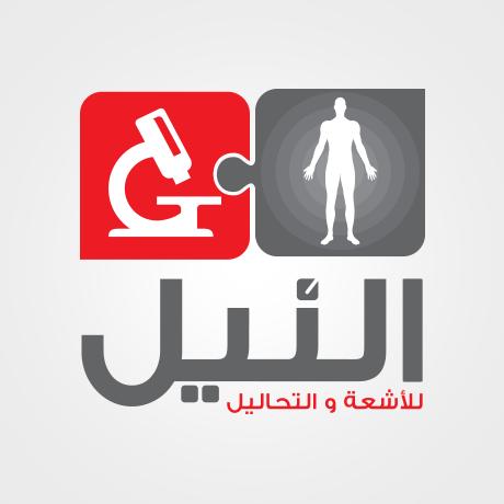 فروع «مركز النيل» للأشعة والتحاليل | رقم خدمة العملاء ومواعيد العمل