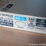 アイリスオーヤマ LEDシーリングライト CL8D-5.0 外箱