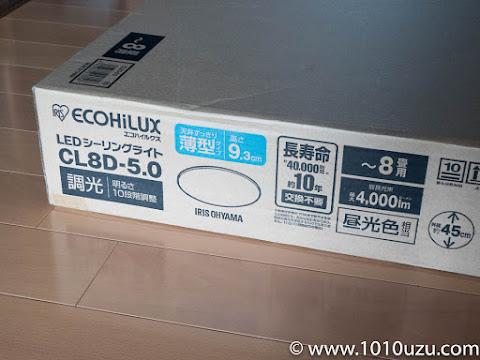 アイリスオーヤマLEDシーリングライトCL8D-5.0外箱