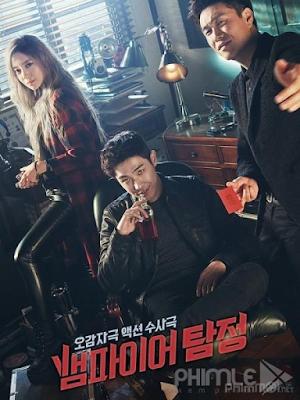 Phim Thám Tử Ma Cà Rồng - Vampire Detective (2016)
