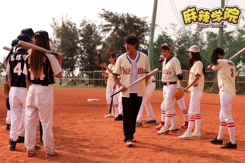 Super Teacher China Movie