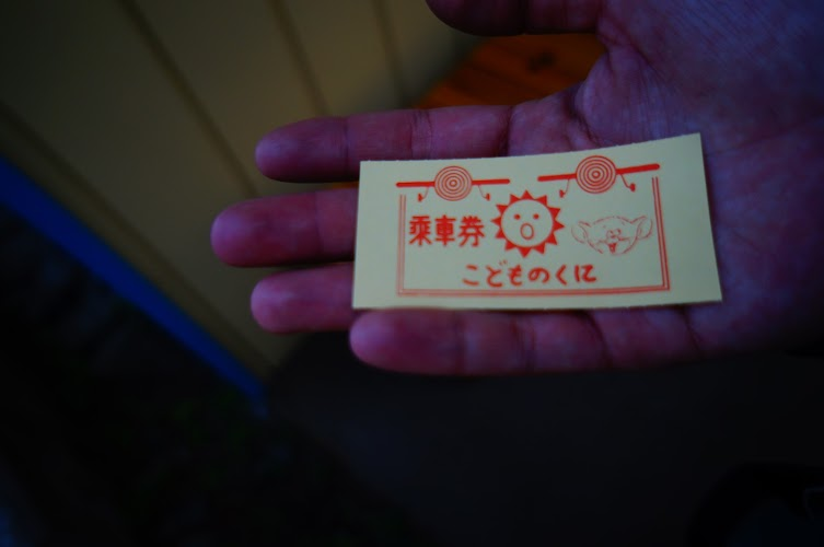 DSC09524.JPG
