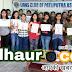 पटना : दहेज़-बाल विवाह के खिलाफ शपथ के साथ लायंस क्लब ने लड़कियों को दिया हेल्थ टिप्स
