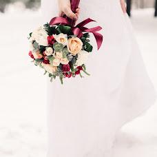 Wedding photographer Sergey Artyukhov (artyuhovphoto). Photo of 31.03.2018
