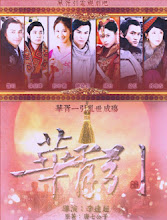 City of Devastating Love China Drama