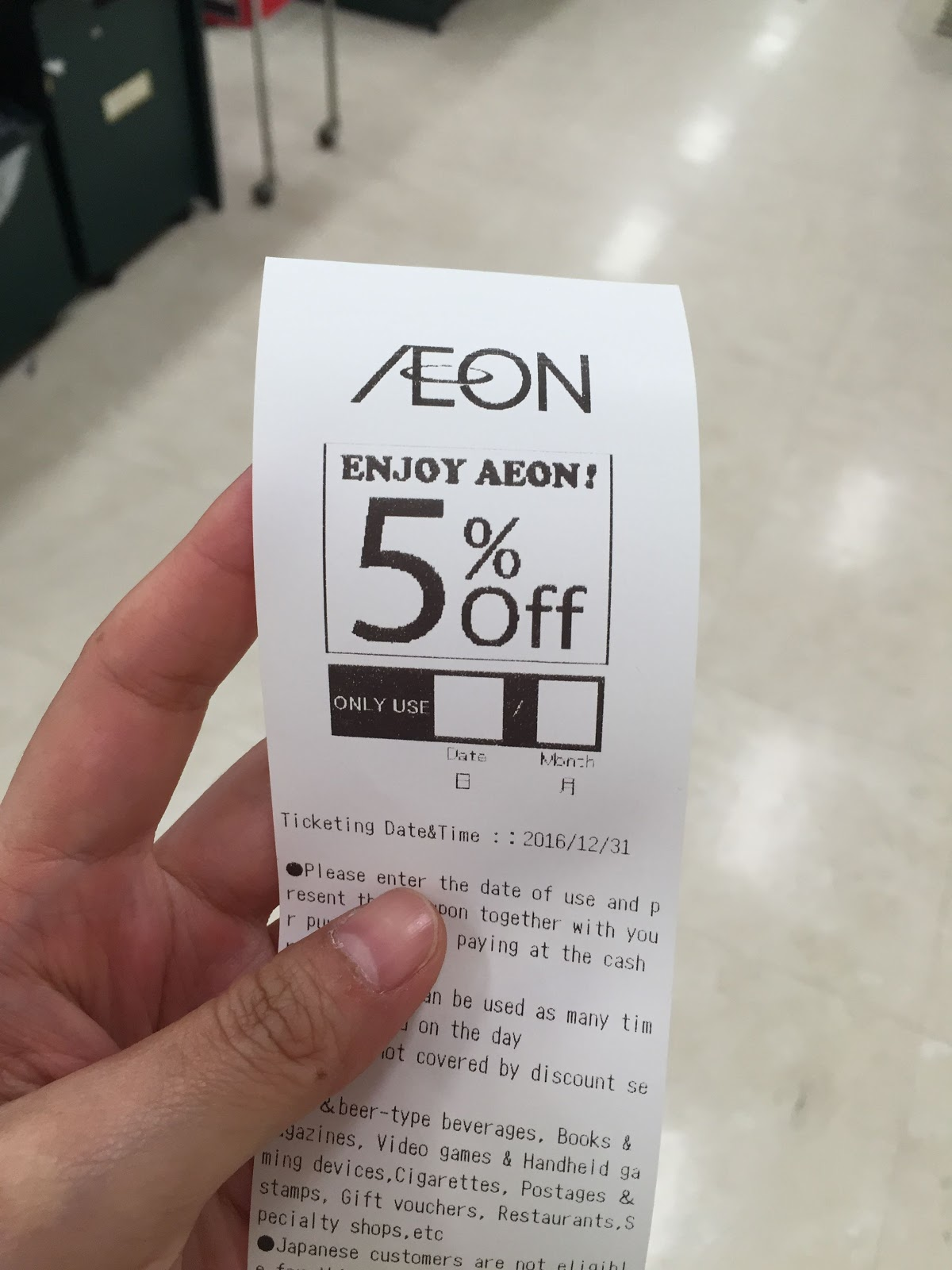 AEON折價券