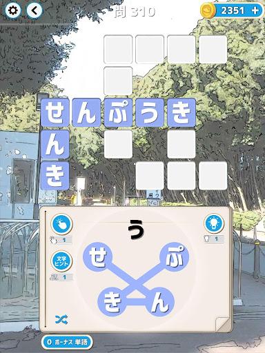 u3082u3058u30afu30edu30b9uff1au30eau30e9u30c3u30afu30b9u3067u304du308bu8133u30c8u30ecu8a00u8449u30d1u30bau30ebu300cu4ffau306eu8133u529bu300du7de8 1.0 screenshots 24