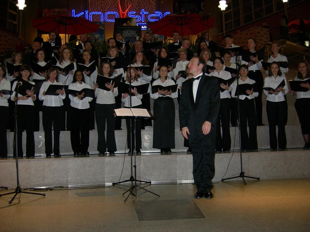 2006-winter-mos-concert-mega - DSCN1228.JPG