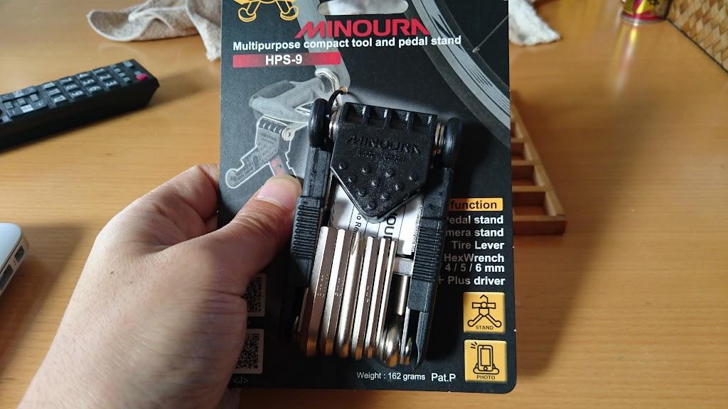 ミノウラのペダルスタンド付き携帯工具の写真