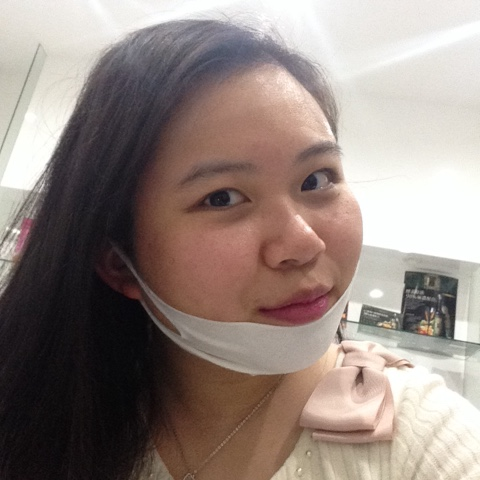 Lady Merry Heart line mask review