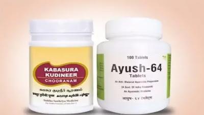 Ayush mantralay : ने कोविड रोगियों के लिए Ayush-64 और Kabasura Kudinir वितरण का राष्ट्रव्यापी अभियान शुरू किया