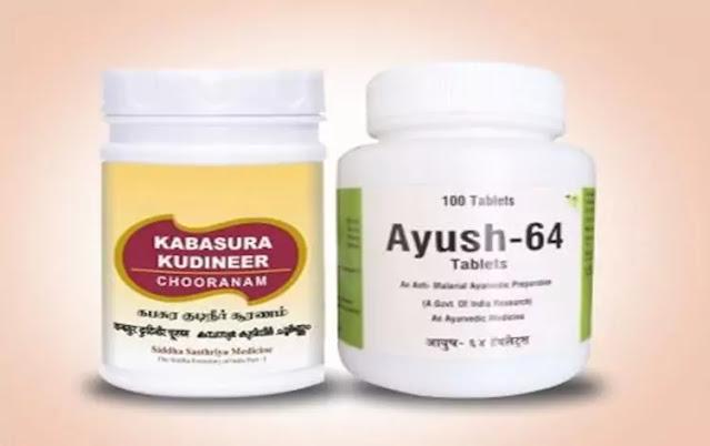 Ayush-64 and Kabasura Kudinir