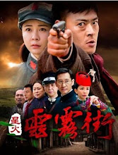 Yun Wu Jie China Drama