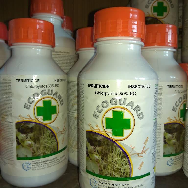 Bramhanath Krushi Seva Kendra - Pesticides store