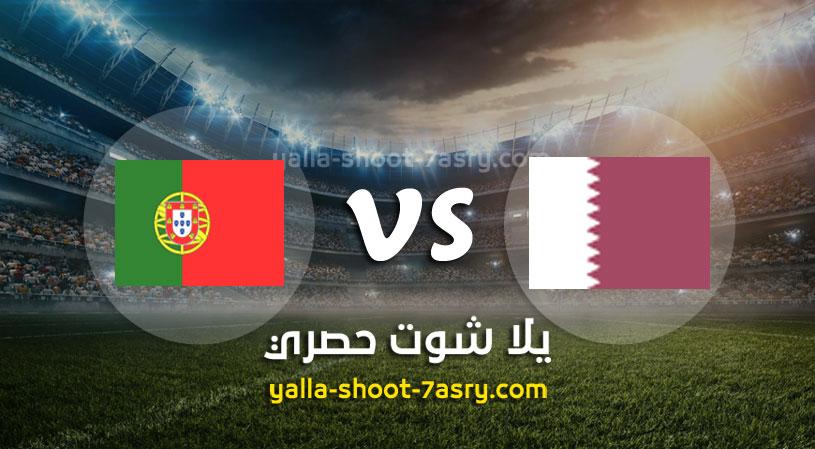 مباراة قطر والبرتغال