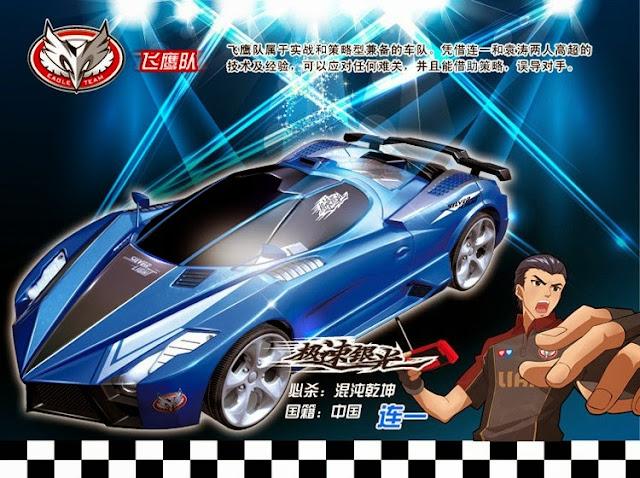 Thần xe siêu tốc Thần Sao Băng S được điều khiển bởi tay đua xuất sắc Liam