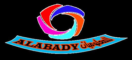 العبادي  للمعلوميات Al Abady Informatics