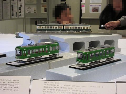 札幌市営交通EXPO 2015 その8