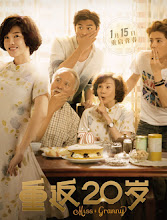 20 Once Again China / Korea Movie