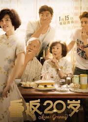 20 Once Again China / Korea Movie