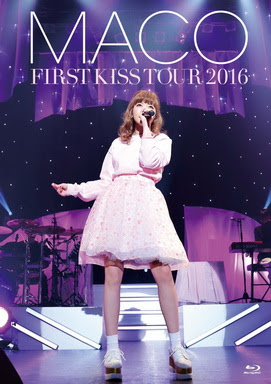 [TV-SHOW] MACO – FIRST KISS TOUR 2016 (2016/05/25)