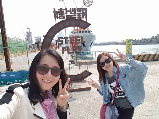 Fun day at Pier-2 Art Center in Kaohsiung
