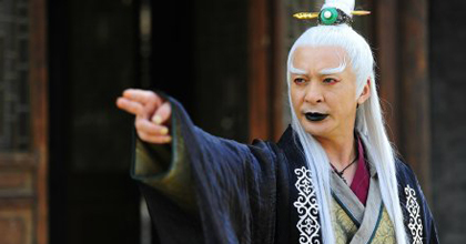 The Story of Furong China Drama