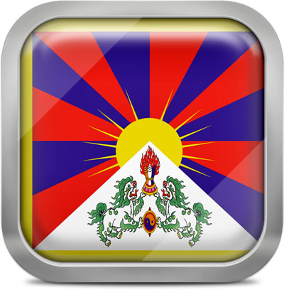 Tibet square flag with metallic frame