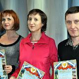 Еще раз победители лыжной гонки.