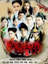 Swordsman 2013 China Drama