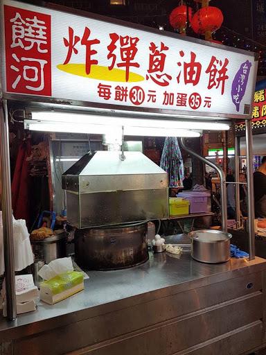 Cong you bing stall at Raohe Night Market in Taipei Taiwan