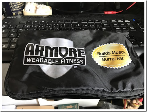 IMG 1370 thumb%25255B2%25255D - 【ガジェット】遂に出た!ARMORE™ ARM EXERCISERレビュー!その見た目は外骨格?それとも大リーガー養成ギブス?