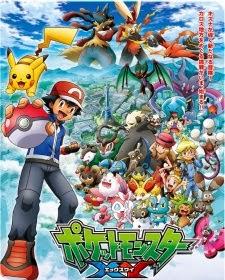 Pokemon XY Phần 19 - Pokemon XY -Pokemon Phần 19 2012 Poster
