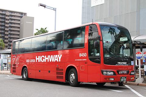 ジェイアール九州バス 高速路線用車両 8450