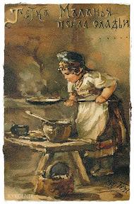 Елизавета Меркурьевна Бёмъ  (10).JPG