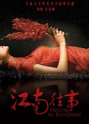 A Scholar Dream of Woman China Drama