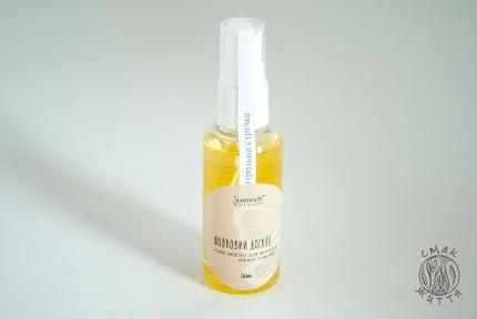 Суха олійка для волосся