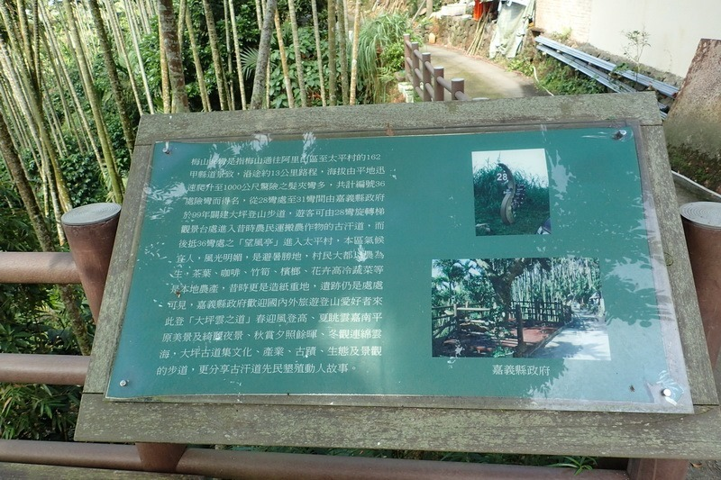 2014_1012 半天古道上梅山36彎出梅圳國小O走_033