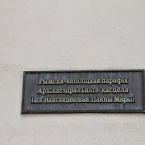 IMG_1925.JPG
