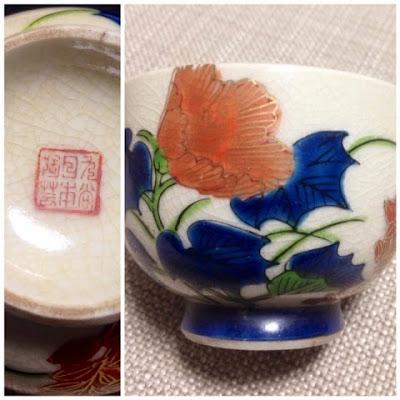 Modern Japanese Pottery And Porcelain Marks 窯印 Kutani