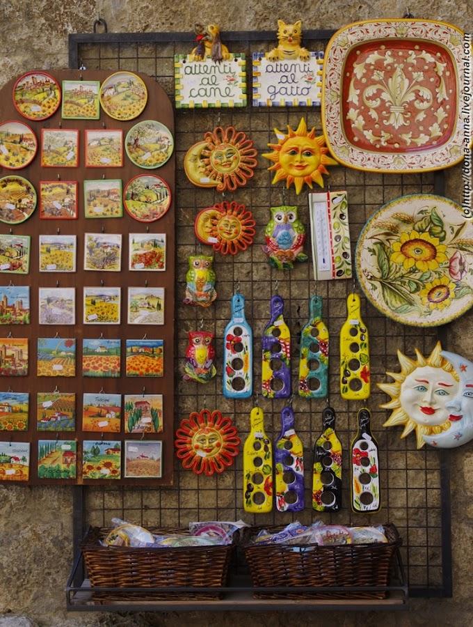Продажа финок в Сан Джиминьяно