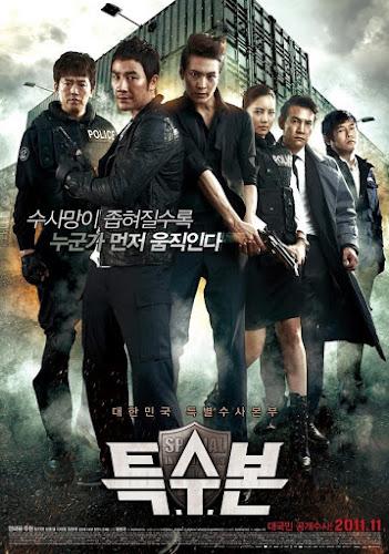 SIU Special Investigation Unit เอส ไอ ยู กองปราบร้ายหน่วยพิเศษลับ