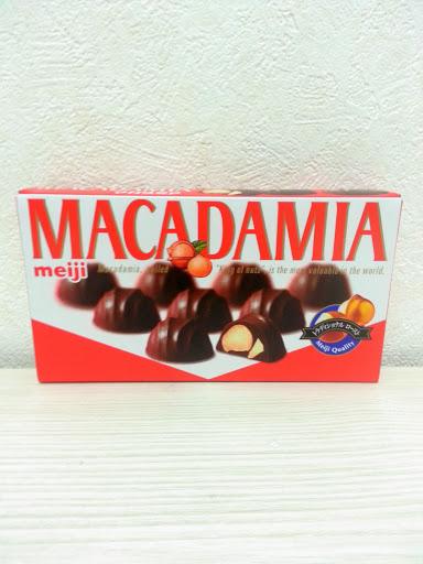 メイジマカダミアの写真