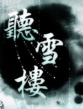 Listening Snow Tower China Drama