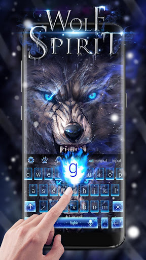 Howl Wolf Keyboard Theme - screenshot
