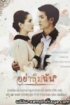 Đừng Quên Em - Yah Leum Chan